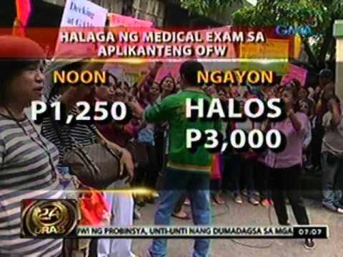 Pagpapa-Medical Exam ng mga OFW sa ibang bansa sa MidEast, inireklamo