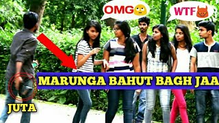 Shouting On Strangers Prank (बाग चूतिये)- PrankBuzz || Pranks In India 2017
