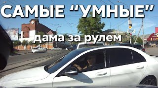 """Подборка САМЫХ """"УМНЫХ"""" водителей #381"""