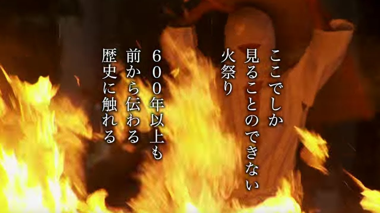 [2019-11-05]<br >日本の奇祭:タバンカ祭