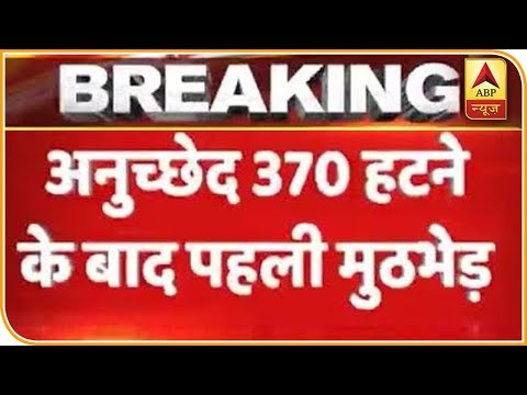J&K: Terrorist Gunned Down In First Encounter Post Revocation Of Article 370