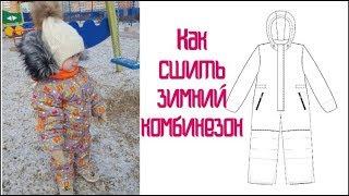 Как сшить зимний комбинезон  TIM_hm 