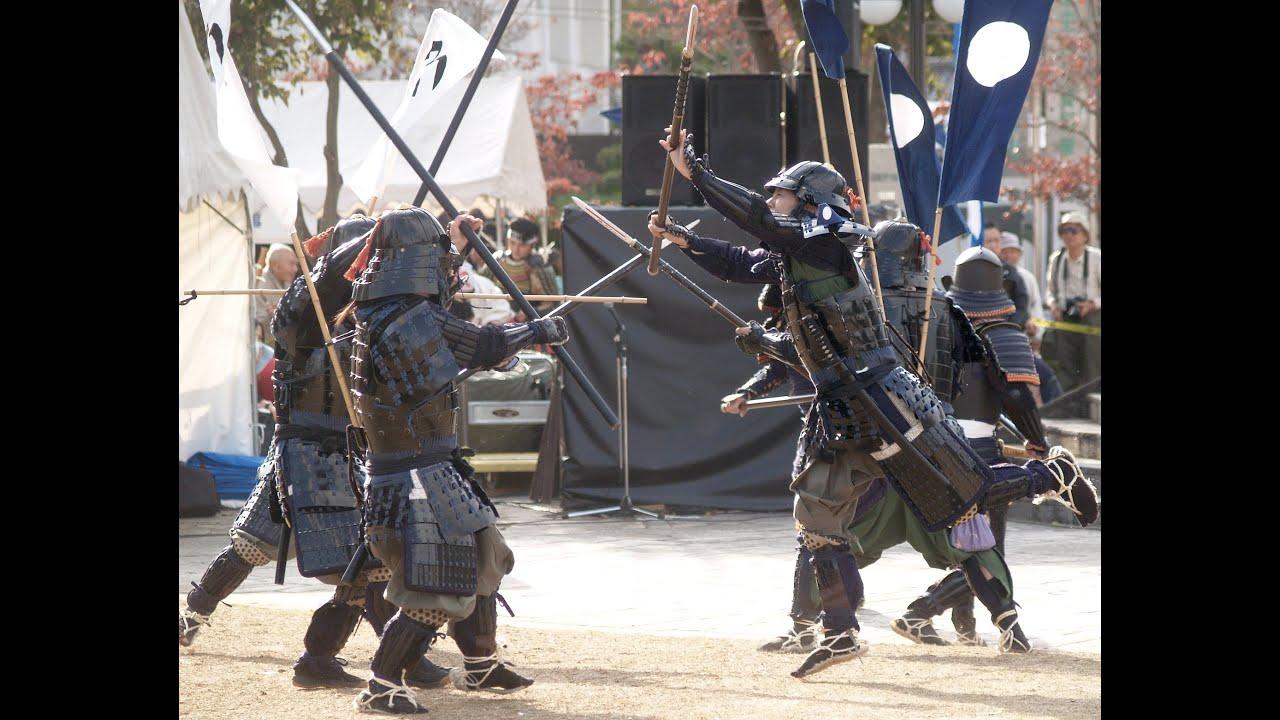Taka last samurai