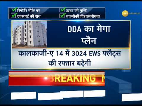 Good news: DDA's new scheme to provide 21,000 flats to Delhi residents