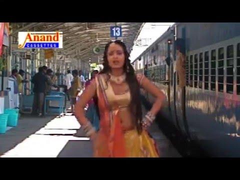 Rajasthani Superhit Song | Dekhoni Bansa Railgadi Aai | Sarita Kharwal | Marwadi Devotional Song
