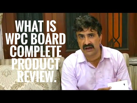 What is WPC Board ? Advantages of WPC Board in Hindi. Compare Plywood board, wooden ply board. 👌👌