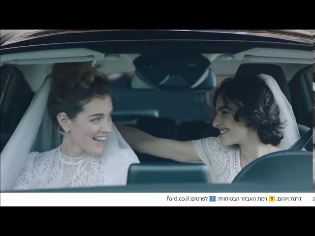 פינת הפרסומות של גולן נוחיאן 21.2.21