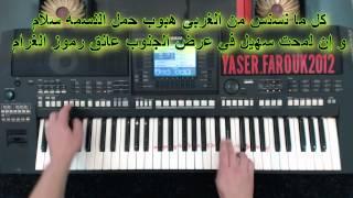 كل مانسنس محمد عبده - تعليم الاورج - ياسر درويشة