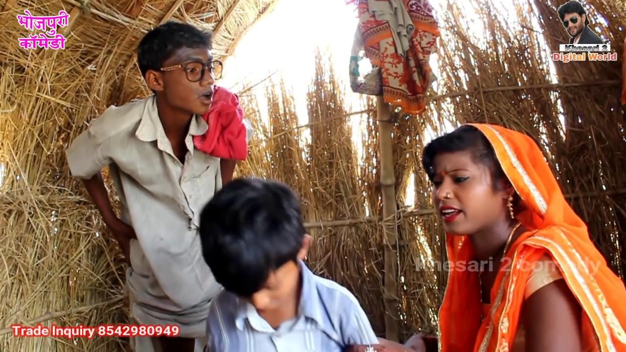 Bhojpuri Comedy | इंग्लिश बोल ये सजमा | English Bol Ye Sajnma | khesari 2,Neha ji / khesari 2 Comedy