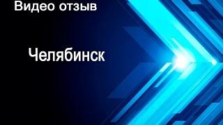 Светодиодный Экран в г. Челябинск(Led-Reklama-Svet.ru светодиодная продукция для рекламы и освещения led-reklama-svet.ru +7 (499) 653-61-21 +7 (916) 750-88-68 ..., 2015-10-12T08:46:27.000Z)