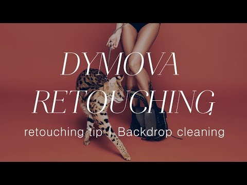 ЧИСТКА ФОНА | Backdrop Cleaning | Dymova Retouching