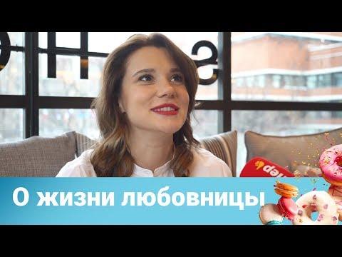 ИП Пирогова: соседка-любовница
