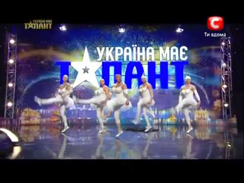 Видео: Украина мае талант 5 сезон - коллектив Candy men