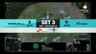SPL [02.16] sOs(Woongjin) vs Carno(KT) 3SET / Neo Bifrost - Starcraft 2,esportstv