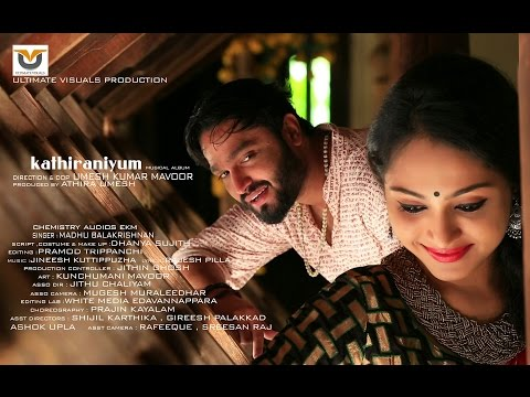 Onam Song Kathiraniyum by Umesh Kumar Mavoor