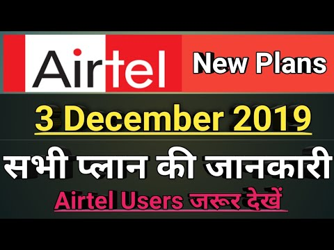 airtel-new-recharge-plan-2019|airtel-new-recharge-plans-3-december-2019-airtel-recharge-new-plan-4g