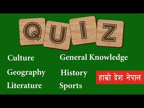 Quiz Questions I General Knowledge Regarding Nepal I GK Questions and Answers in Nepali