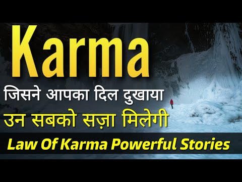 Law Of Karma Powerful stories   Best Motivational video   Inspirational quotes & Thoughts