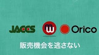 マッチングワールド株式会社 Matching World Inc. 弊社ではゲーム問屋初...