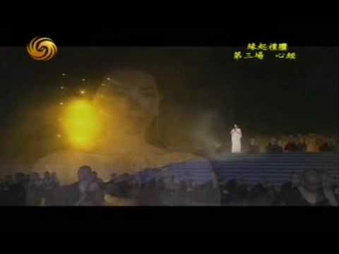 Faye Wong - Heart Sutra (2009 Live Version) 王菲 心經 現場版