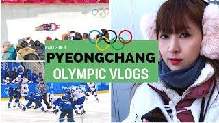 Pyeongchang 2018 Winter Olympics Vlog & Seoul Airbnb Tour - Part 3 of 3 | KOREA TRAVEL VLOG