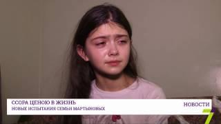 Ссора ценою в жизнь: 10-летняя девочка ч...