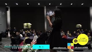 [대전 뮤지컬웨딩] 2019.11.16 BMK 5층 하…