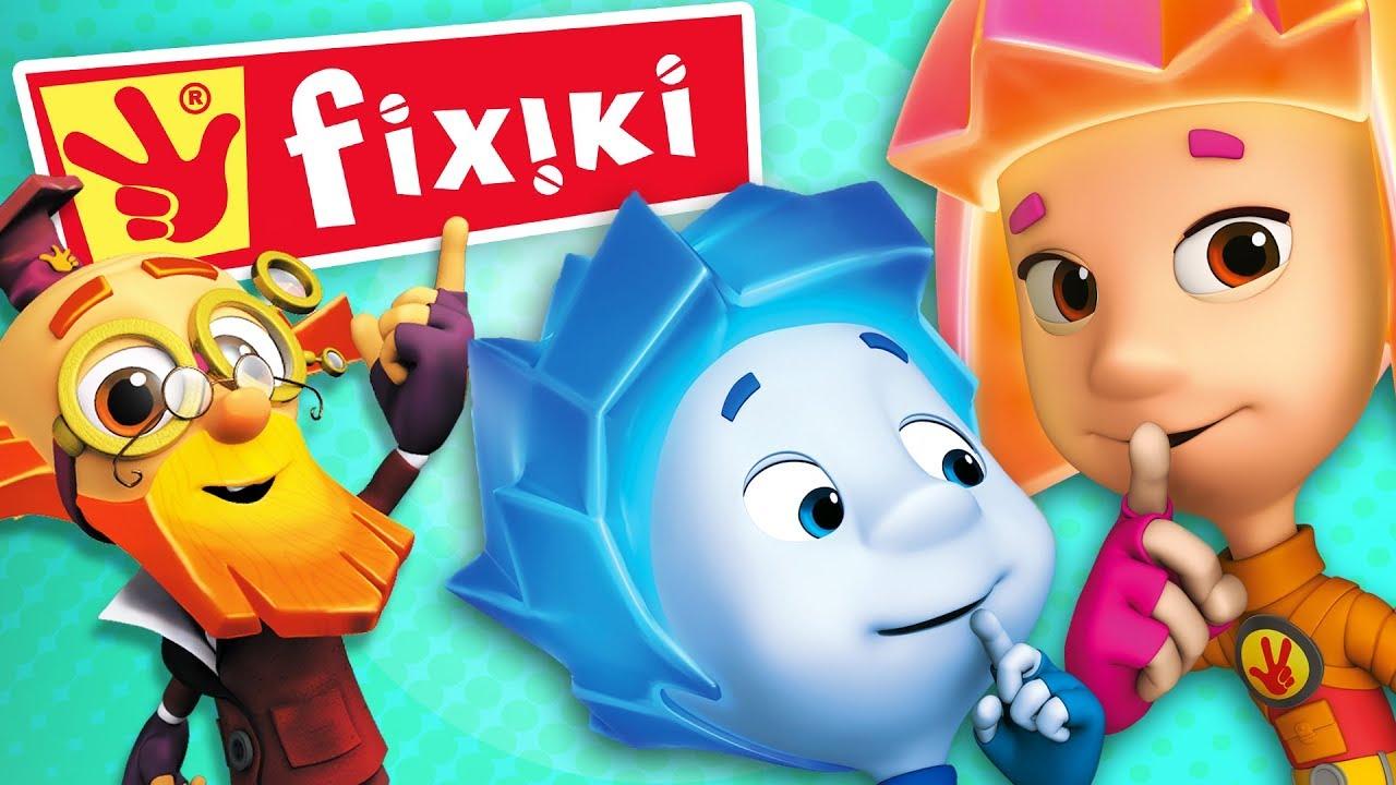 FIXIKI - Desene animate dublate în română pentru copii