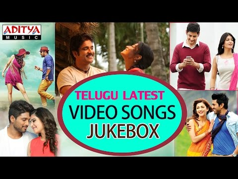 Telugu Latest Video Songs || Jukebox (VOL-1)