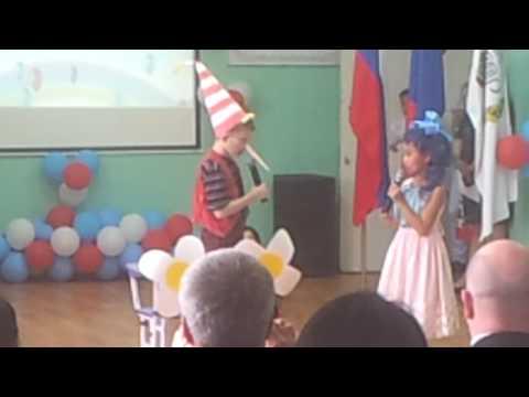 Mongol Malvina Plehanov 4B E.Bulgantamir 16.10.05