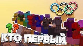 ОЛИМПИЙСКИЕ ИГРЫ В МАЙНКРАФТЕ | THE HYPIXEL OLYMPICS