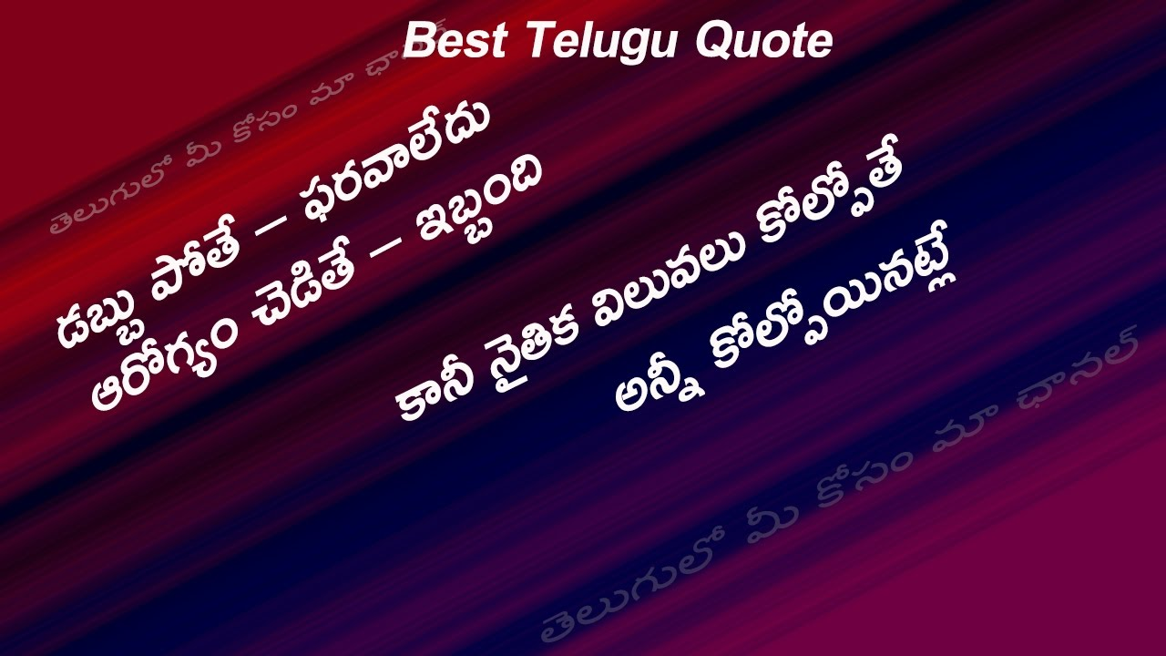 Best telugu quote happy greetings wishes youtube