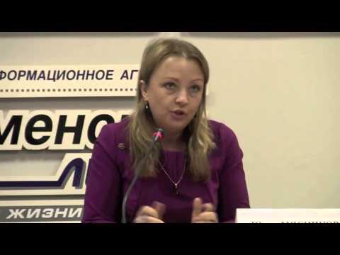 Юлия Мясникова начальник отдела молодежных и профилактических программ
