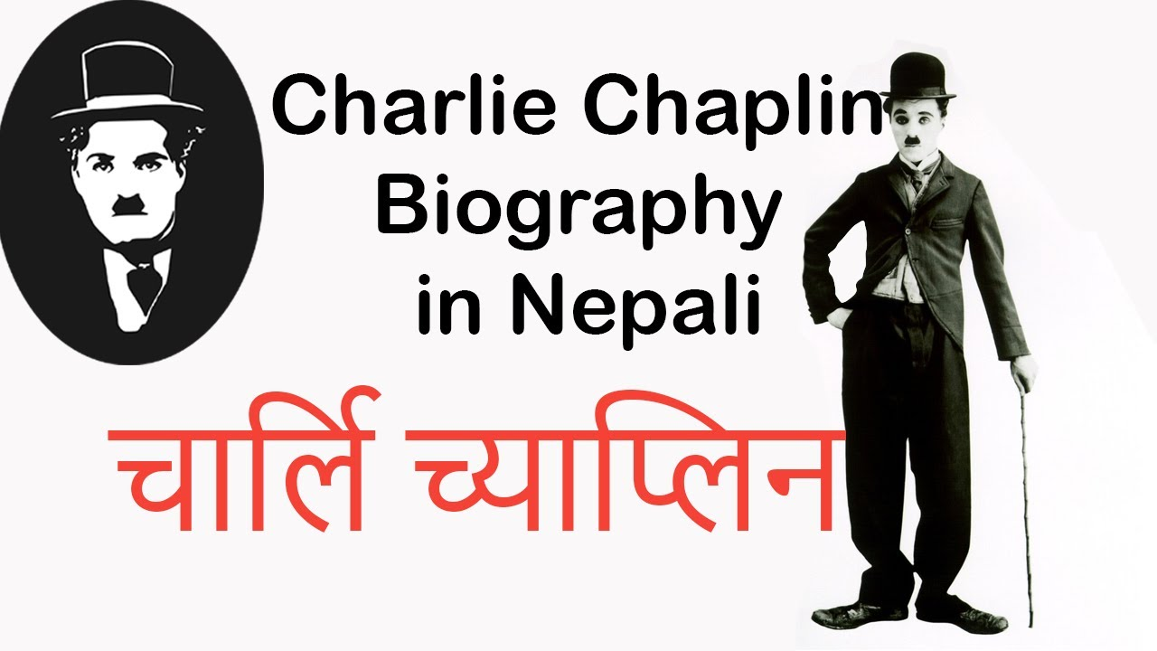 charlie chaplin bio Charlie chaplin was born on april 16, 1889, in london england his birth name was charles spencer chaplin, though he had many nicknames growing up such as charlie, charlot, and the little tramp.