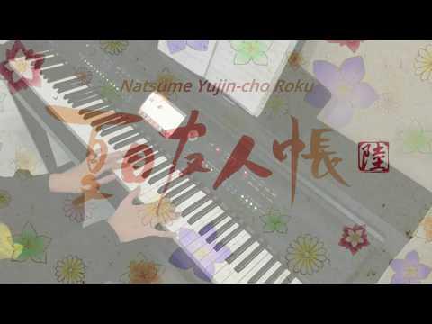 Natsume Yuujinchou Roku ED - Kimi no Uta (Piano) [Full Version]