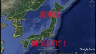 日本史上でも最大の謎を秘めた人物とされる卑弥呼とは、じつは神功皇后...
