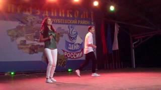 Максим Цымбалов и Екатерина Шилова - Районы-кварталы