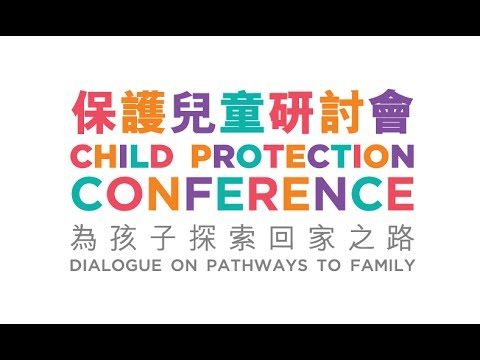 Child Protection Conference - Part 3