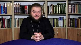 Одиночество в церкви