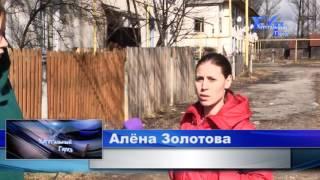 В Гусь Хрустальном обрушилась  часть дома