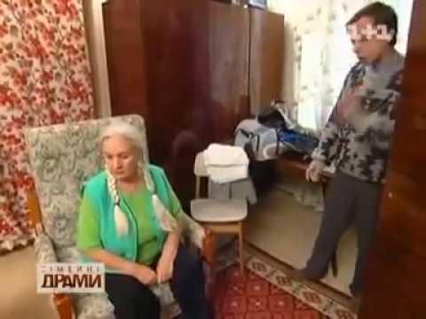 Съёмка в главной роли - Сімейні Драми  Скандальна свекруха