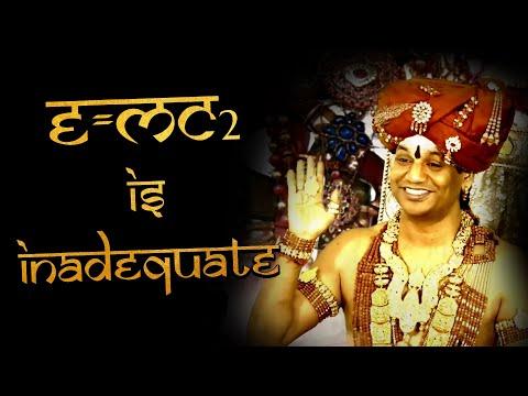E=MC2 is Inadequate #Nithyananda #Kailasa