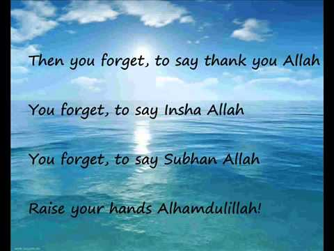 Farid Sanullah Don't Forget Allah
