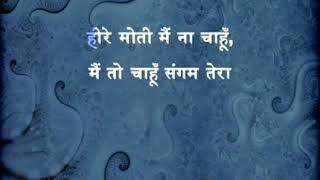 Kailash Kher Saiyaan Karaoke with Lyrics
