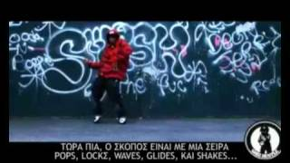 HIP HOP DANCE DOCUMENTARY - NEW YORK - BRUK UP, FLEXING, GETTIN LITE - WITH GREEK SUBS - PART 4-A