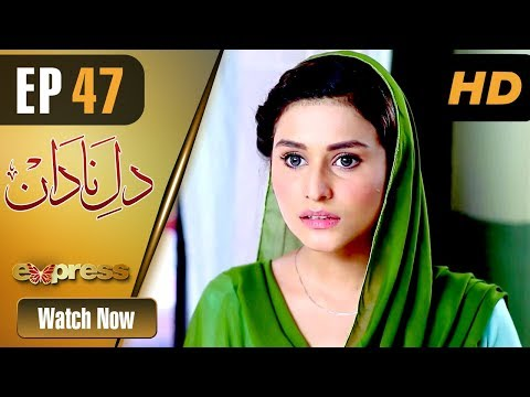 Dil E Nadaan - Episode 47 - Express Entertainment Dramas