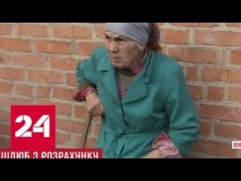 Бабушка охмурила видео