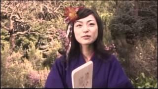Ayumi Kinoshita - Puro IV.