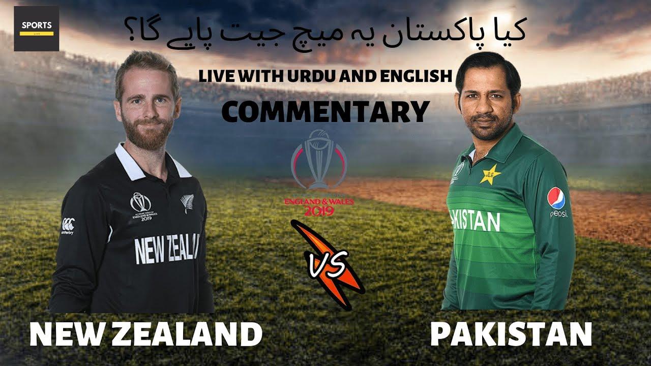 New Zealand vs Pakistan Live Score, World Cup 2019: NZ decide to bat first
