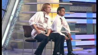 КВН Юрмала (2008) - МаксимуМ